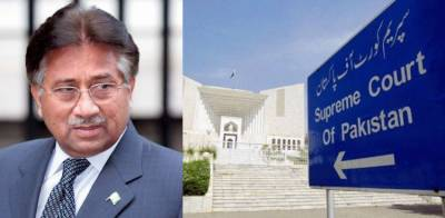 Former President Pervaiz Musharraf lands in hot waters over the High Treason case