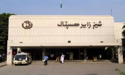 Liver transplants banned in Shiekh Zaid Hospital Lahore