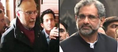New developments reported over former PM Shahid Khaqan Abbasi and Ahsan Iqbal bail plea in IHC