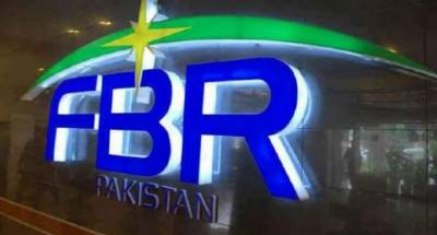 Pakistan Federal Board of Revenue received strong condemnation from US Authorities