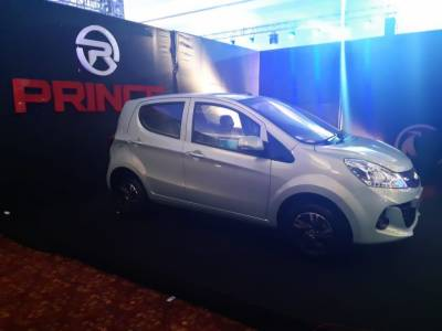 Pakistan's most affordable hatchback vehicle launched by RAIL
