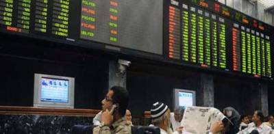 Pakistan Stock Exchange crashed on the first trading day of the week