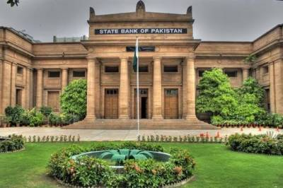 State Bank of Pakistan reveals the top 10 export destinations for Pakistani goods