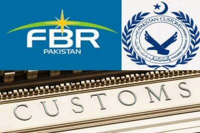 Wide scale sweeping action taken against high ranking customs officials over billions of rupees corruption charges