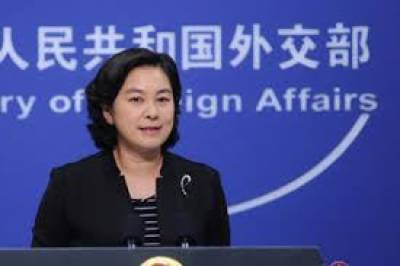 Chinese Foreign Ministry expressed gratitude and appreciation to Pakistani leadership