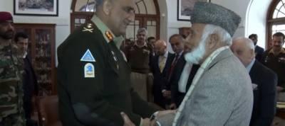 COAS General Qamar Bajwa attends the platinum jubilee Reunion of 1st PMA Long Course in Rawalpindi