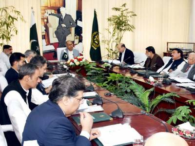 Economic Coordination Committee important meeting held in Islamabad, Several key decisions taken