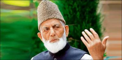 Hurriyat leader Syed Ali Gillani message for the people and government of Pakistan