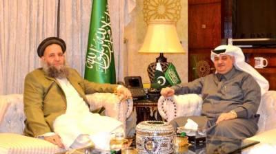 Pakistan and Saudi Arabia to work together to protect Umrah and Hajj pilgrims