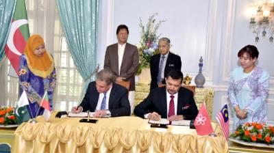 Pakistan's Ruling party PTI and Malaysian Ruling party Bersatu sign historic memorandum of understanding