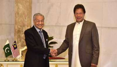 PM Imran Khan apologised to the Malaysian PM Mahathir Mohamad