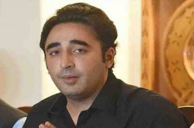 PPP Chairman Bilawal Bhutto Zardari announces to launch movement against PTI government