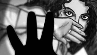 Frustrated Indian sexually assault Minor girl inside American Embassy