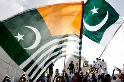 Kashmir solidarity Day being observed across Pakistan