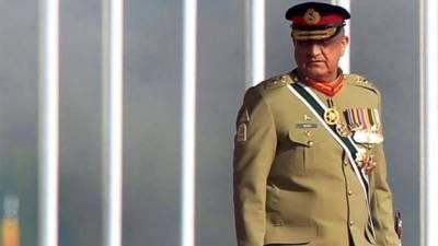 Pakistan Army Chief General Qamar Bajwa message on the Kashmir Solidarity Day
