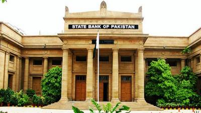 Pakistan Investment Bonds generate over Rs 59 billion for State Bank of Pakistan