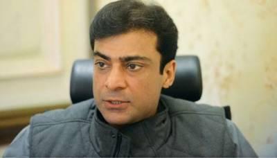 LHC announced verdict in Hamza Shahbaz Sharif bail petition in Ramzan Sugar Mills
