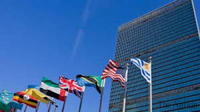 Pakistan's Mission at UN launched yet another initiative on Occupied Kashmir in the UN Headquarters New York