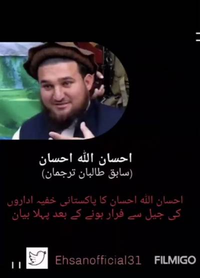 Shocking: Former TTP spokesperson Ehsan Ullah Ehsan escapes jail in Pakistan