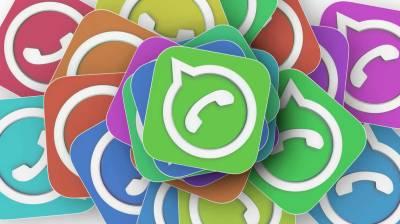WhatsApp encounters a dangerous security bug, Users across the World warned