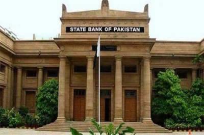 In positive economic development, Pakistan Foreign Exchange reserves register massive increase