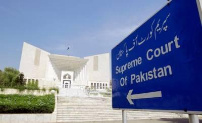 New developments reported from Supreme Court over former President Pervaiz Musharraf verdict plea