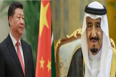Saudi Arabia King Salman held important telephone call with Chinese President Xi Jinping