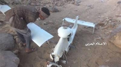Saudi Arabia's military reconnaissance drone reportedly shotdown