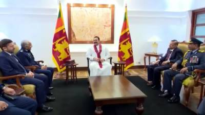 Srilankan PM Rajapaksa acknowledged Pakistan's unwavering support to Srilanka in any hour of need