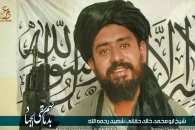 BREAKING: Top Commanders of anti Pakistan TTP terrorist group mysteriously assassinated in Kabul