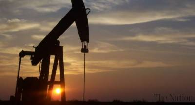 IMF warns Gulf States of depleting Oil Reserves in next 14 years
