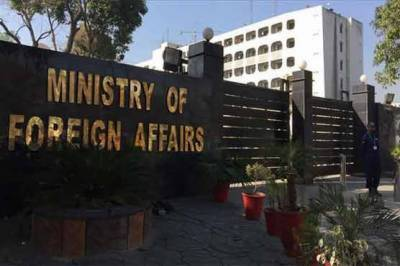 Indian Ambassador summoned in Pakistan Foreign Office in Islamabad