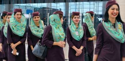 Pakistan International Airlines issued new travel advisory for crew members