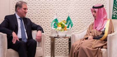 Pakistan seek crucial Saudi Arabia's support at OIC over Occupied Kashmir conflict