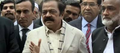 PML N leader Rana Sanaullah faces a strong blow from the Anti Narcotics Court