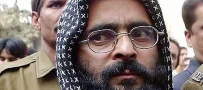 Complete shutdown in Occupied Kashmir on 7th martyrdom anniversary of Hurriyat leader Afzal Guru