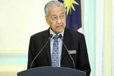 Malaysian PM Mahathir Mohammad lashes out at US President Donald Trump