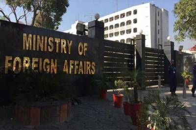 Pakistan lodged strong protest with Indian top diplomat in Islamabad