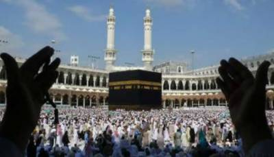 PTI government likely to give good news to pilgrims over the Hajj Package 2020