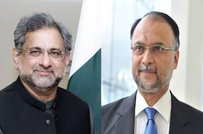 New developments reported over bail plea of former PM Shahid Khaqan Abbasi and Ahsan Iqbal