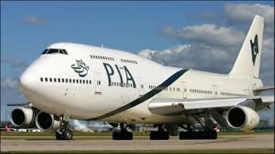PIA shows remarkable performance in Revenue in FY 2019-20