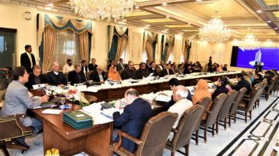 Federal Cabinet meeting held in Islamabad, Important decisions taken by PM Imran Khan