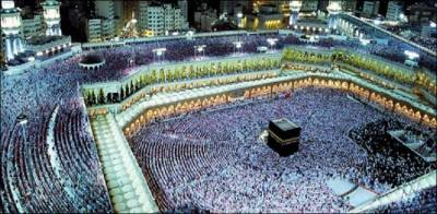 Hajj Policy 2020 approved by PTI government, How much will the Hajj cost for Pakistani pilgrims?