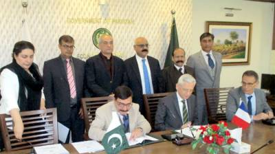 Pakistan and France have signed a grant agreement