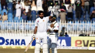 Pakistan's Babar Azam makes a unique and unprecedented record in the history of World Cricket
