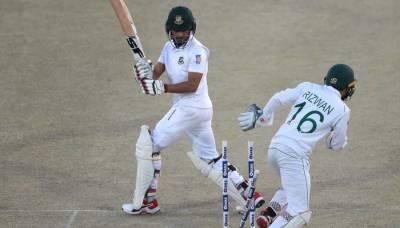 Bangladesh Cricket Board rejects Pakistan Cricket Board request