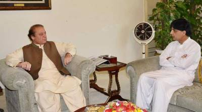Former PM Nawaz Sharif refused to meet former Interior minister Chaudhry Nisar in London