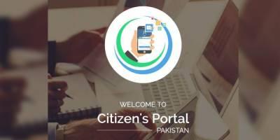 Pakistan Citizens Complaints Portal makes historic achievement