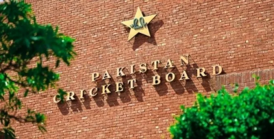 Pakistan Cricket Board makes 5 changes against the Marylebone Cricket Club (MCC) fixture