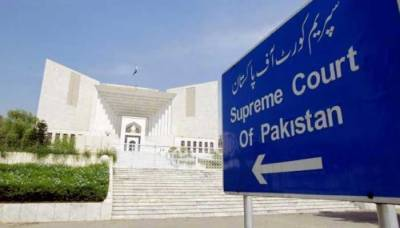 Supreme Court gives deadline for completion of ML - 1 project and the Karachi Circular Railway